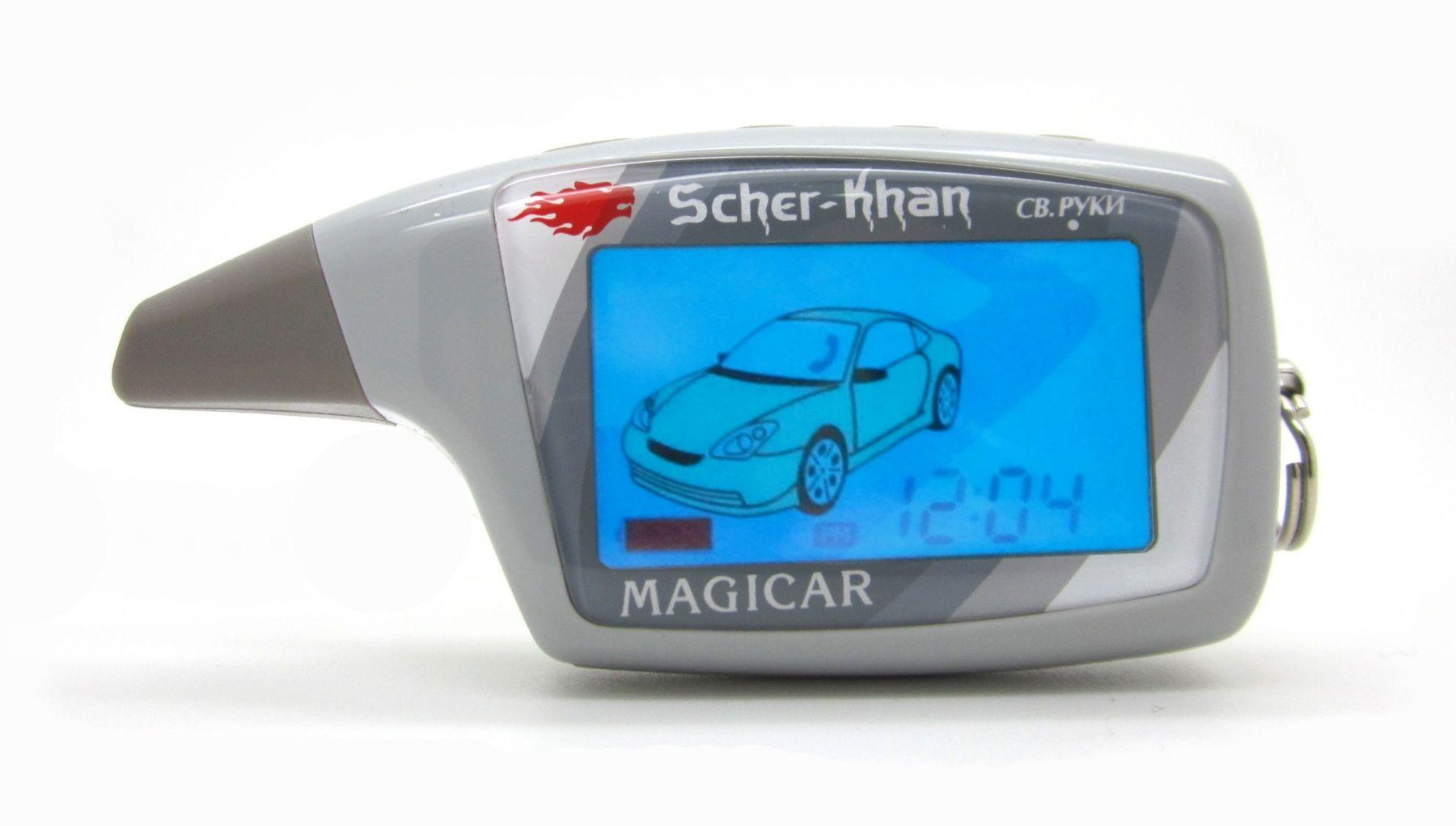 Брелок для Scher-Khan MAGICAR